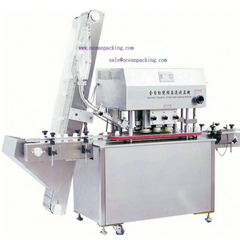 OPCM-AI automatic capping machine